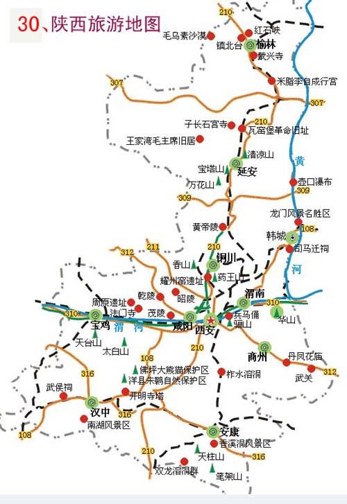 全国分省旅游地图